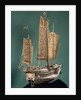 Chinese junk, starboard stern quarter by unknown