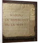 French republican banner by unknown