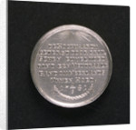 Medal commemorating armed neutrality at sea; reverse by J.M. Lageman