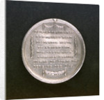Medal commemorating the outbreak of the Fourth Dutch War, 1781; reverse by unknown