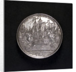 Medal commemorating the Battle of La Hogue, 1692; reverse by G. Hautsch