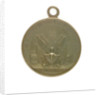 Russian naval school (good conduct) prize medal; reverse by unknown