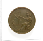 Russian naval school (navigation) prize medal; reverse by unknown