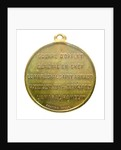 Medal commemorating the Crimean War (1854-1856); reverse by Debuire