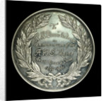 Medal commemorating AHS 'Maine' South Africa and China. 1899-1901; reverse by Tiffany & Co.