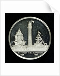 Medal commemorating The Royal Naval Exhibition, 1891; obverse by A.E. Warner