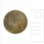 Medalet commemorating Save the 'Victory' Fund; reverse by W. McMillan