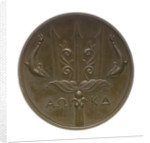 Medal commemorating Greek Independence and naval help from England; reverse by Benedetta Pistrucci