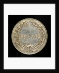 Medal commemorating the centenary of the British India Steam Navigation Company, 1956; reverse by J.R. Pinches