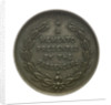 Medal commemorating the wreck of SS 'Brinpura', 1919; reverse by unknown