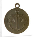 Medal commemorating the voyage of the Second Squadron to the Far East, 1905; reverse by unknown