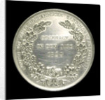 Medal commemorating the North and South Holland Life-Saving Society; 25th anniversary; obverse by unknown