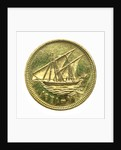 1 fils coin; obverse by Royal Mint