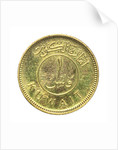 1 fils coin; reverse by Royal Mint