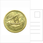5 fils coin; obverse by Royal Mint