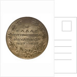 Medal commemorating the centenary of the Battle of Navarino, 1927; reverse by Kelaides