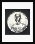 Medal commemorating the visit of the Crown Prince of Japan to England, 1921; obverse by S. Nakano