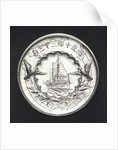 Medal commemorating the visit of the Crown Prince of Japan to England, 1921; reverse by S. Nakano