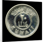 20 fils coin; reverse by Royal Mint