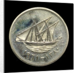 50 fils coin; obverse by Royal Mint