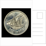 100 fils coin; obverse by Royal Mint