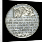Medal commemorating the glory of the submarine; reverse by Lauer Bros.