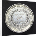 Medal commemorating L.J.R. Agassiz, explorer and zoologist; reverse by W. Barber