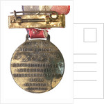 Medal commemorating the tercentenary of Marblehead Massachusetts, 1929; reverse by unknown