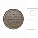 Token commemorating HMS 'Jersey'; reverse by unknown