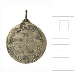 Medal commemorating Bahia Blanca centenary, 1928; reverse by unknown