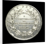Medal commemorating the fourth centenary of the discovery of Brazil, 1900; reverse by unknown