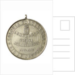 Medal commemorating the visit of the gun-boat 'Patria' to Rio de Janeiro; reverse by unknown