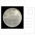 Medal commemorating the capture of HMS 'Tiger' at Odessa, 1854; reverse by unknown