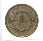 Commemorative medal depicting the Japanese Emperor Hirohito (1901-1989); reverse by unknown