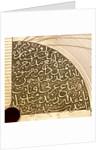Astrolabe: detail date reverse by Muhammad Muqim al-Yazdi