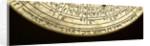 Astrolabe: signature and date by Mahmud ibn Shawka al-Baghdadi