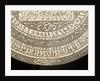 Astrolabe: detail of cartouche by Hajji 'Ali