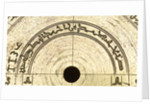 Astrolabe: detail of signature by Muhammad ibn Ahmad al-Battuti