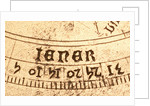 Astrolabe: detail of mater, 'iener' by unknown