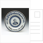 English delftware plate by unknown