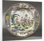 Trafalgar centenary commemorative vase by Doulton & Co. Ltd.