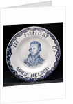 Delftware plate by unknown