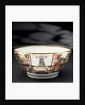 Tea basin by Chamberlains & Co.
