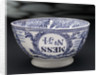 Earthenware bowl by Bovey Tracey Pottery Company