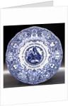 Porcelain plate by John Rose & Co.