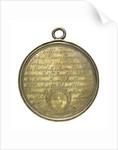 Naval Reward Medal to Captain James Lempriere; reverse by unknown