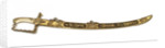 Lloyds Patriotic Fund £100 Trafalgar pattern presentation sword by R. Teed