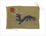 Naval ensign, Imperial China (1888-1911) by unknown