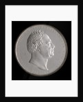 Prize medal: Royal Geographical Society 1835 by William Wyon