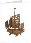 Cargo vessel; Kiangsu junk by unknown